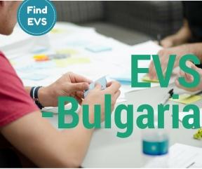 Bulgaria EVS